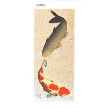 Kaneko, Kunio: Happy Time - Asian Collection Internet Auction