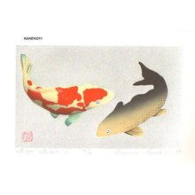 Kaneko, Kunio: Whisper Whisper 4 - Asian Collection Internet Auction