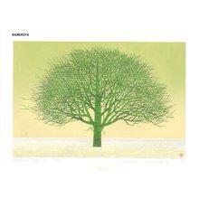 Kaneko, Kunio: Evergreen Tree 2 - Asian Collection Internet Auction