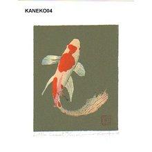 Kaneko, Kunio: Little Comet - Asian Collection Internet Auction