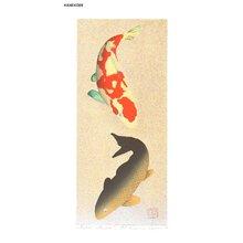 Kaneko, Kunio: Whisper Whisper 1 - Asian Collection Internet Auction