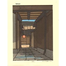 Nishijima Katsuyuki: Sunlight - Asian Collection Internet Auction