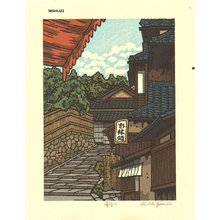 Nishijima Katsuyuki: Rising Clouds - Asian Collection Internet Auction