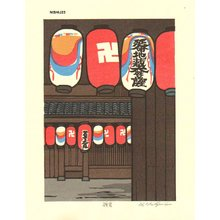 Nishijima Katsuyuki: Late Summer Heat - Asian Collection Internet Auction
