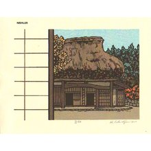 Nishijima Katsuyuki: Shoji - Asian Collection Internet Auction