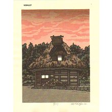 Nishijima Katsuyuki: Sunset - Asian Collection Internet Auction