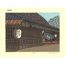 Nishijima Katsuyuki: Hiranoya Restaurant - Asian Collection Internet Auction