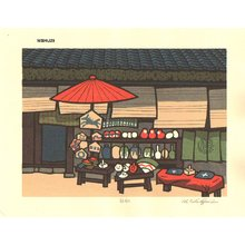 Nishijima Katsuyuki: Long Day - Asian Collection Internet Auction