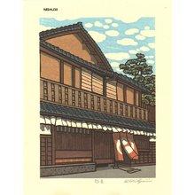 Nishijima Katsuyuki: JUNI-DAN-YA restaurant in Gion - Asian Collection Internet Auction