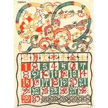 Serizawa, Keisuke: Calendar May 1977 - Asian Collection Internet Auction