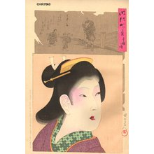 Toyohara Chikanobu: BIJIN (beauty) of KYOHO Era - Asian Collection Internet Auction