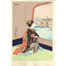 Hasegawa Sadanobu III: MAIKO (Winter) - Asian Collection Internet Auction