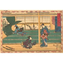 歌川国貞: Genji twin-brush series, Chapter 38 - Asian Collection Internet Auction