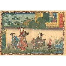 Utagawa Kunisada: Genji twin-brush series, Chapter 37 - Asian Collection Internet Auction