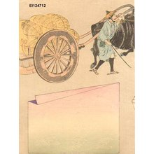 Tomioka Eisen: Ox and cart of rice bags - Asian Collection Internet Auction