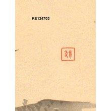 Imao Keinen: Birds wind swept hills - Asian Collection Internet Auction