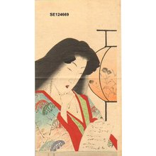 Watanabe, Seitei: Court lady reading letter - Asian Collection Internet Auction
