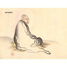 Kajita Hanko: - Asian Collection Internet Auction