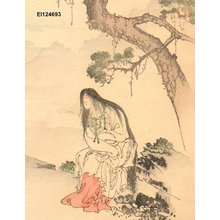 Tomioka Eisen: Methological beauty - Asian Collection Internet Auction