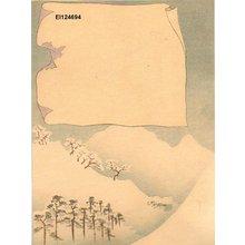 富岡英泉: Snow scene, poem paper - Asian Collection Internet Auction