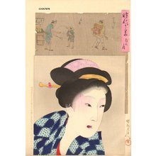 豊原周延: BIJIN (beauty) - Asian Collection Internet Auction