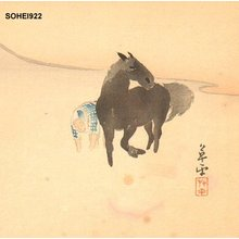 Yamaguchi, Sohei: Farmer and horse - Asian Collection Internet Auction
