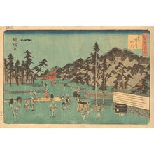 Utagawa Kunitsuna: Zojo Temple in Shiba - Asian Collection Internet Auction