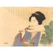 Tomioka Eisen: - Asian Collection Internet Auction