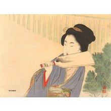 Tomioka Eisen: - Asian Collection Internet Auction