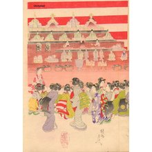 Toyohara Chikanobu: GRAN HINA doll festival - Asian Collection Internet Auction