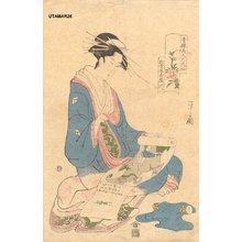 喜多川歌麿: BIJIN (beauty) with scroll - Asian Collection Internet Auction