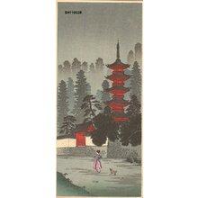 高橋弘明: - Asian Collection Internet Auction
