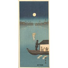 Takahashi Hiroaki: - Asian Collection Internet Auction