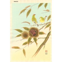 Ashikaga, Shizuo: Kinglet and Chestnut - Asian Collection Internet Auction