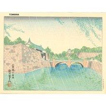 Tokuriki Tomikichiro: Rain at the Double Bridge (Tokyo) - Asian Collection Internet Auction