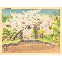 Kotozuka Eiichi: Ueno Tosho-gu (Tokyo) - Asian Collection Internet Auction