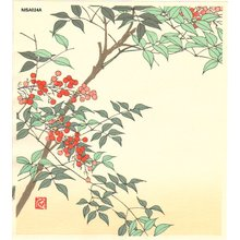 Ito, Nisaburo: Nadina Tree - Asian Collection Internet Auction