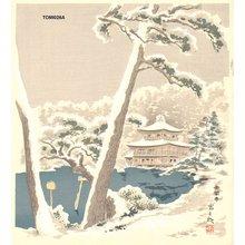 徳力富吉郎: Golden Temple (Kyoto) - Asian Collection Internet Auction