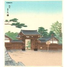 Tokuriki Tomikichiro: Imperial Palace (Kyoto) - Asian Collection Internet Auction