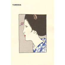 Takehisa Yumeji: Lady with Blue Kimono - Asian Collection Internet Auction
