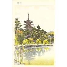 Ito, Nisaburo: Sarusawa Pond (Nara) - Asian Collection Internet Auction