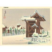 Tokuriki Tomikichiro: Hongan-Ji Temple (Kyoto) - Asian Collection Internet Auction