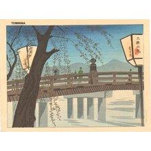 Tokuriki Tomikichiro: Sanjyo Bridge (Kyoto) - Asian Collection Internet Auction