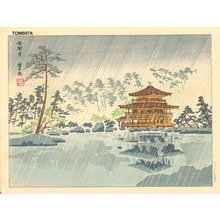徳力富吉郎: Golden Temple (Kyoto) - Asian Collection Internet Auction