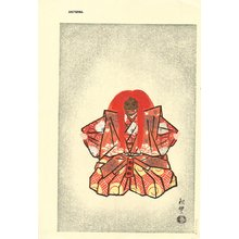 Terada, Akitoyo: Noh Play SHAKU-KYO (Stone Bridge) - Asian Collection Internet Auction