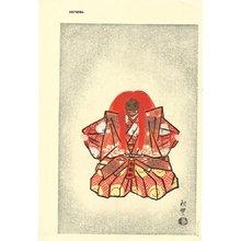 Terada, Akitoyo: Noh Play SHAKU-KYO (Stone Bridge) - Asian Collection Internet Auction