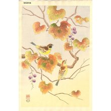 Ashikaga, Shizuo: Finch and Grapes - Asian Collection Internet Auction