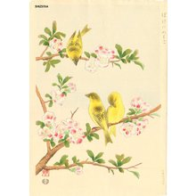 Ashikaga, Shizuo: Japanese Yellow-Bunting and Heath Rose - Asian Collection Internet Auction