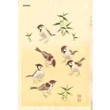 Ashikaga, Shizuo: Sparrows - Asian Collection Internet Auction