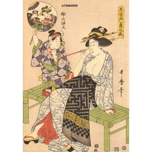 Kitagawa Utamaro: Courtesan smoking - Asian Collection Internet Auction